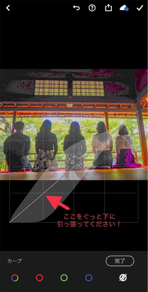f:id:Jump-show:20200806013421j:image