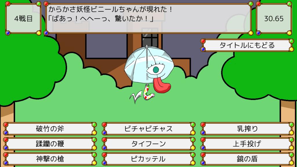 f:id:Jumpaku:20161002133810p:plain