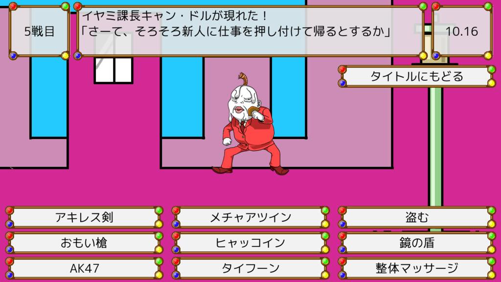 f:id:Jumpaku:20161002133821p:plain
