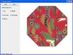 f:id:JunMitani:20070919233912j:image