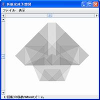 f:id:JunMitani:20080404213552p:image