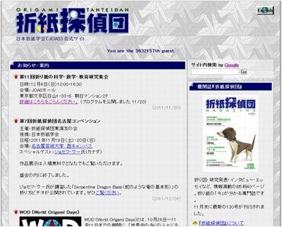f:id:JunMitani:20111205214001j:image