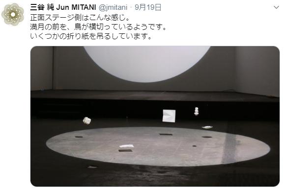 f:id:JunMitani:20191024172615p:plain