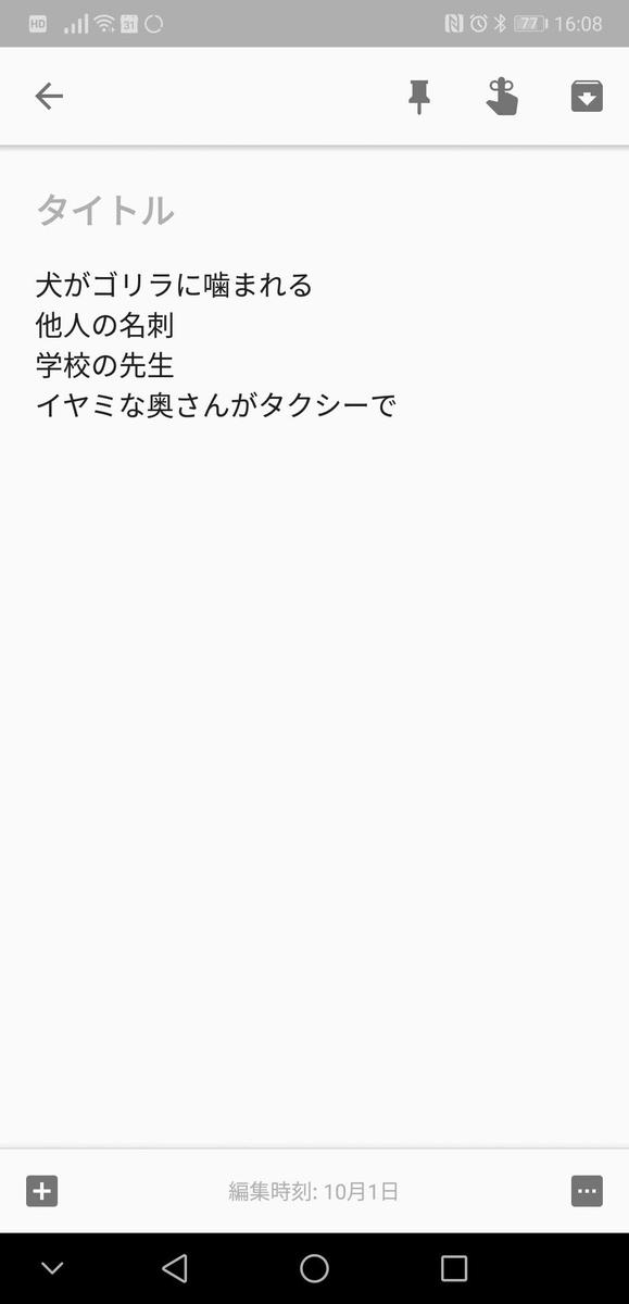 f:id:JuneNNN:20210924115335j:plain