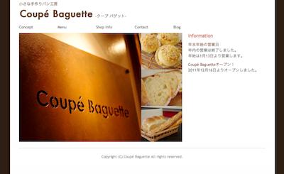 f:id:JunichiIto:20120101064522p:image