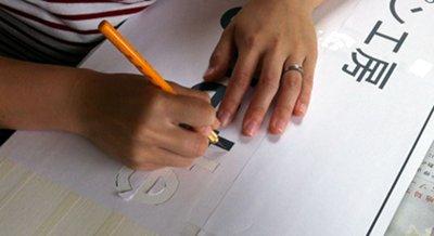 f:id:JunichiIto:20120612082712j:image