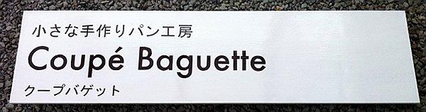 f:id:JunichiIto:20120612142849j:image