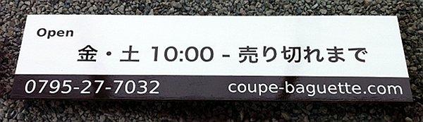 f:id:JunichiIto:20120612142857j:image