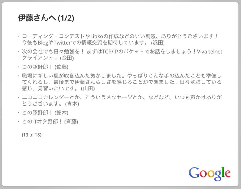 f:id:JunichiIto:20120616062818p:image:w360