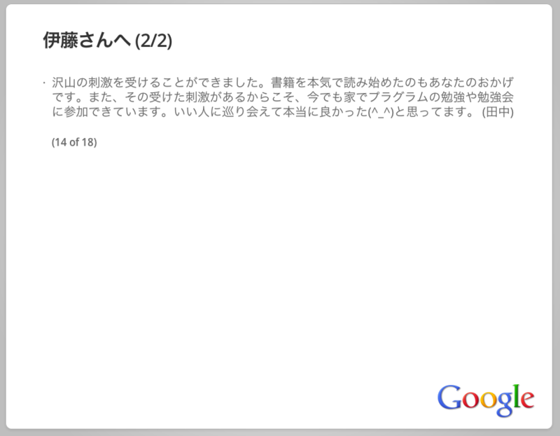 f:id:JunichiIto:20120616062819p:image:w360