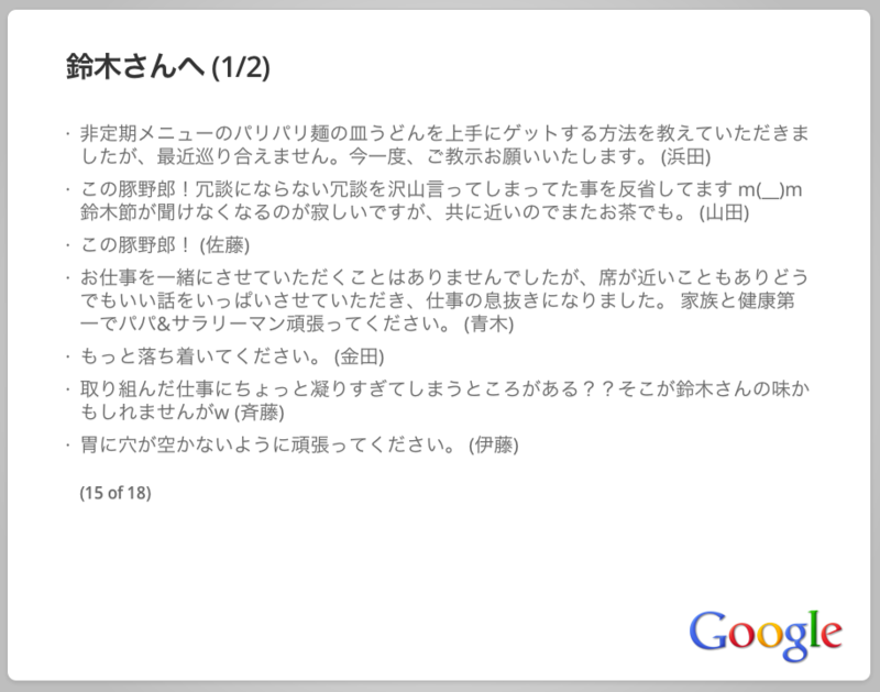 f:id:JunichiIto:20120616062822p:image:w360