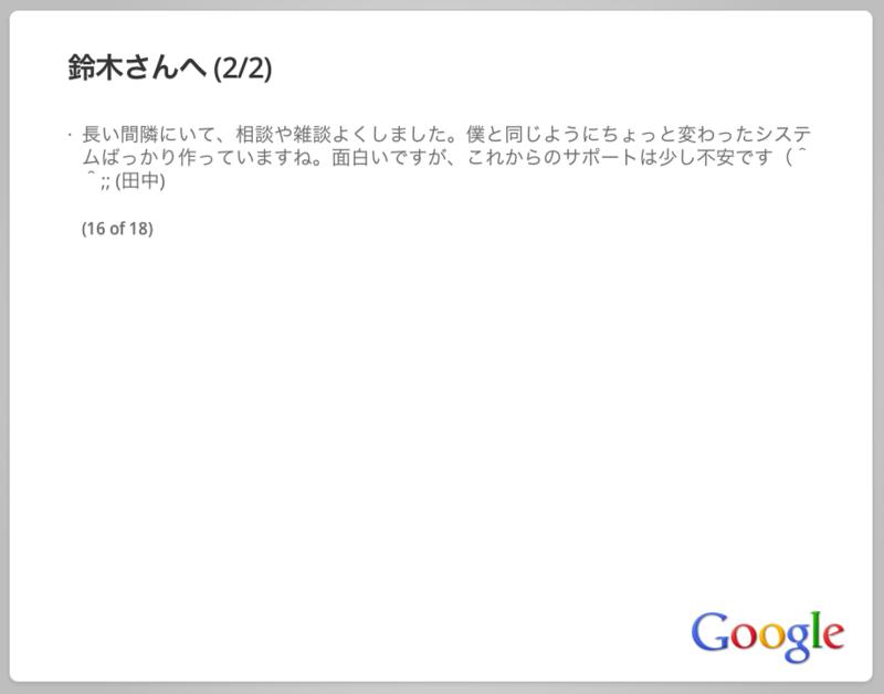 f:id:JunichiIto:20120616062823p:image:w360