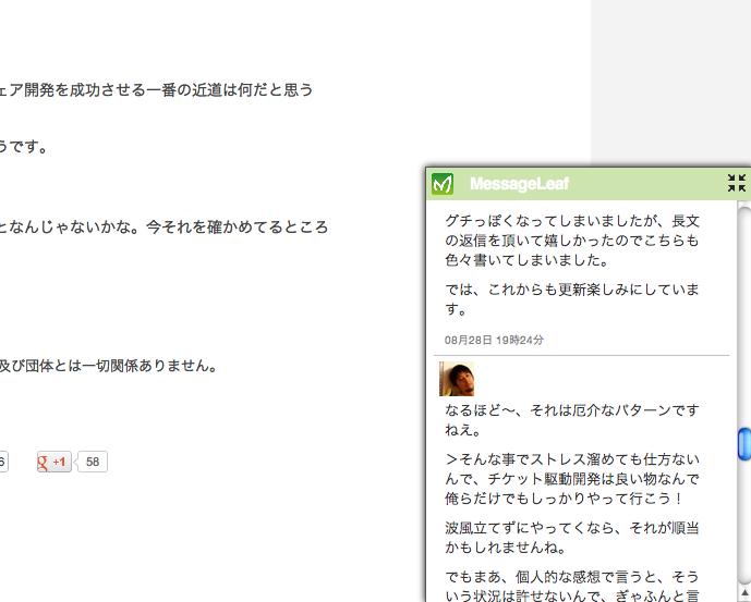 f:id:JunichiIto:20120830073947p:plain:w400