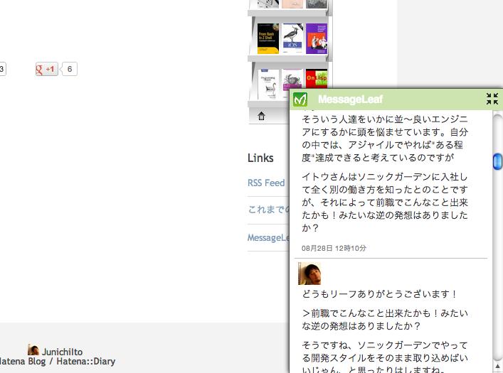 f:id:JunichiIto:20120830075009p:plain:w400