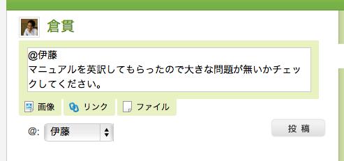 f:id:JunichiIto:20120915065755p:plain:w400