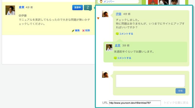 f:id:JunichiIto:20120915070346p:plain:w600