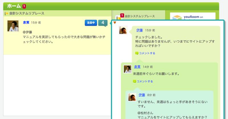 f:id:JunichiIto:20120915071406p:plain:w600