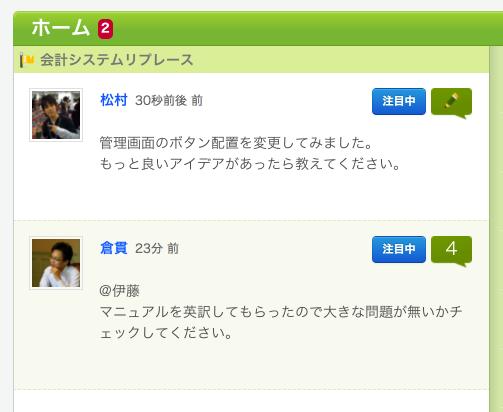 f:id:JunichiIto:20120915072325p:plain:w400