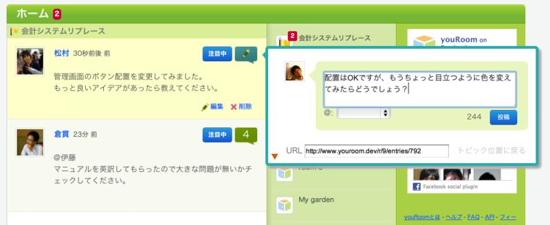 f:id:JunichiIto:20120915072620p:plain:w600