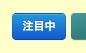 f:id:JunichiIto:20120915072853p:plain