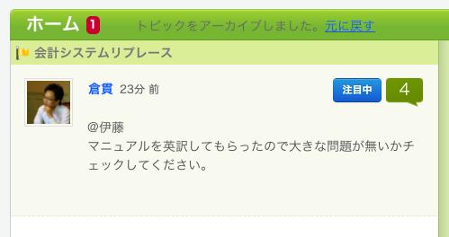f:id:JunichiIto:20120915073029p:plain:w400