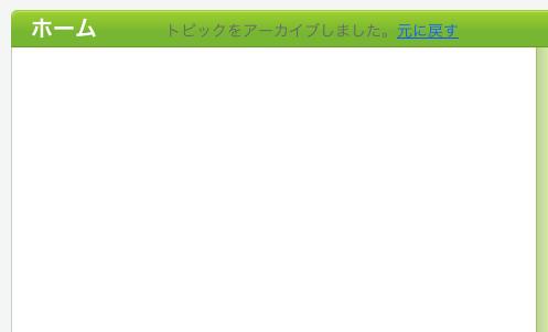 f:id:JunichiIto:20120915073319p:plain:w400