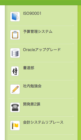 f:id:JunichiIto:20120915074814p:plain:w180