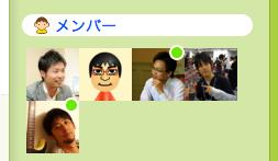 f:id:JunichiIto:20120915074923p:plain