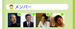 f:id:JunichiIto:20120915075605p:plain