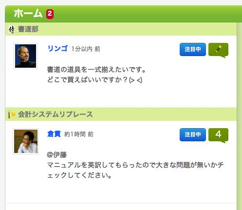 f:id:JunichiIto:20120915080015p:plain:w400