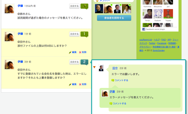 f:id:JunichiIto:20120915094025p:plain:w600