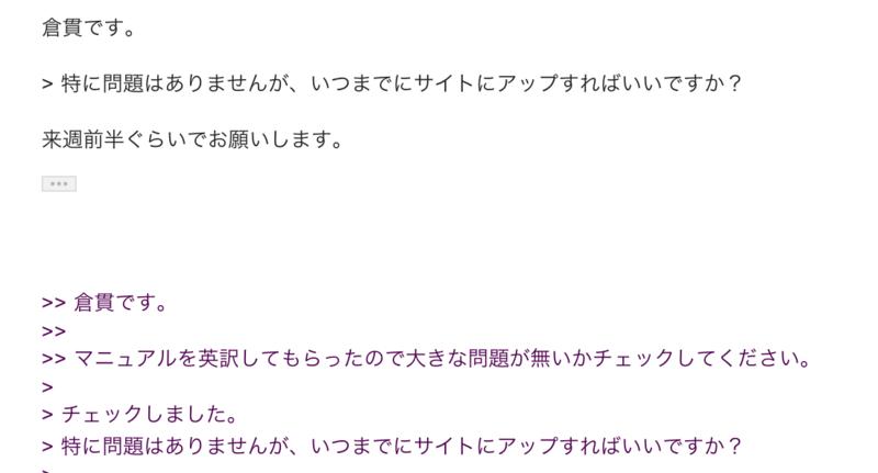 f:id:JunichiIto:20120915114842p:plain:w400