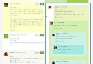 f:id:JunichiIto:20121102053616j:plain