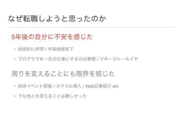 f:id:JunichiIto:20121120073430p:plain:w400