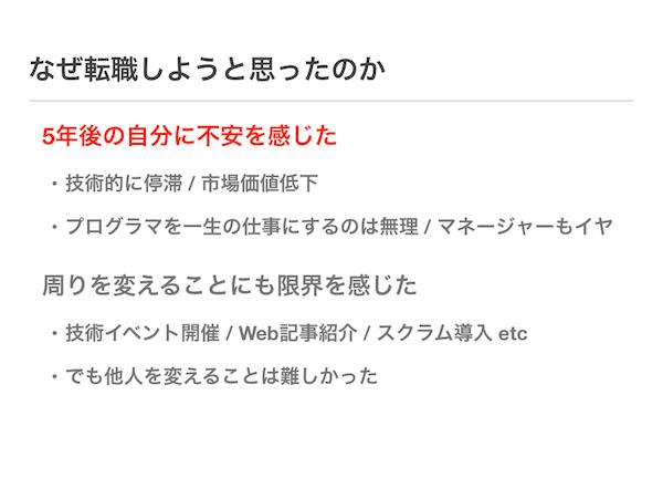 f:id:JunichiIto:20121120073440p:plain:w400