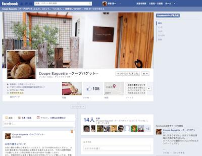 f:id:JunichiIto:20121130085154p:plain