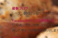 f:id:JunichiIto:20130118081525p:plain