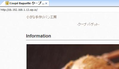 f:id:JunichiIto:20130120042918p:plain