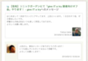 f:id:JunichiIto:20130321111935p:plain