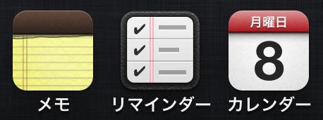 f:id:JunichiIto:20130408053215p:plain:w300