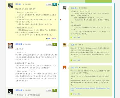 f:id:JunichiIto:20130416105109p:plain