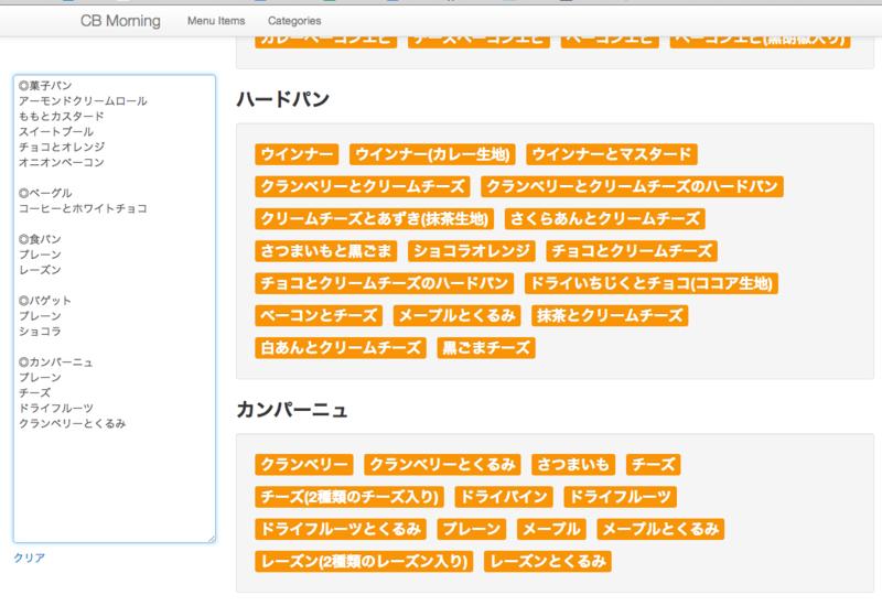 f:id:JunichiIto:20130904063552p:plain:w500