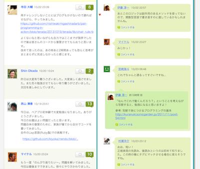 f:id:JunichiIto:20131025083157p:plain