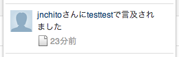 f:id:JunichiIto:20131209053401p:plain