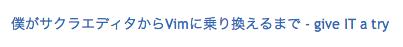 f:id:JunichiIto:20131209054459p:plain