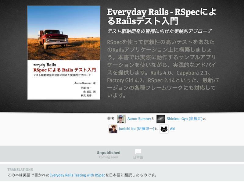 f:id:JunichiIto:20140109075137p:plain:w500