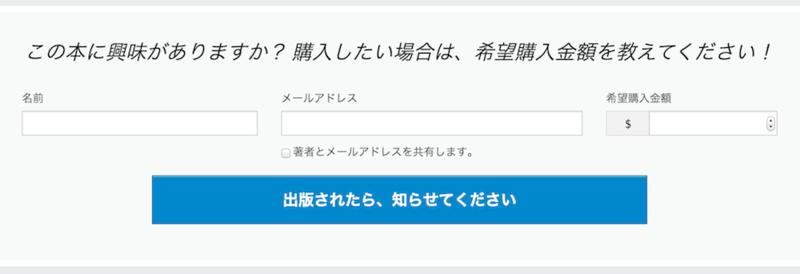 f:id:JunichiIto:20140109075324p:plain:w500