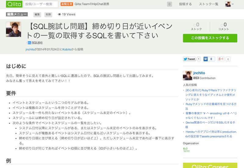 f:id:JunichiIto:20140124060850p:plain:w500