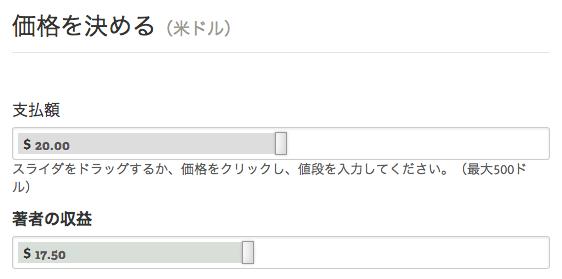 f:id:JunichiIto:20140207130737p:plain:w400
