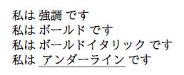 f:id:JunichiIto:20140208072529p:plain:w250